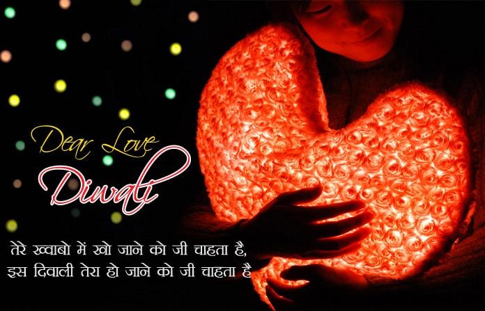 Diwali Love Images for Girlfriend, Boyfriend & Lovers