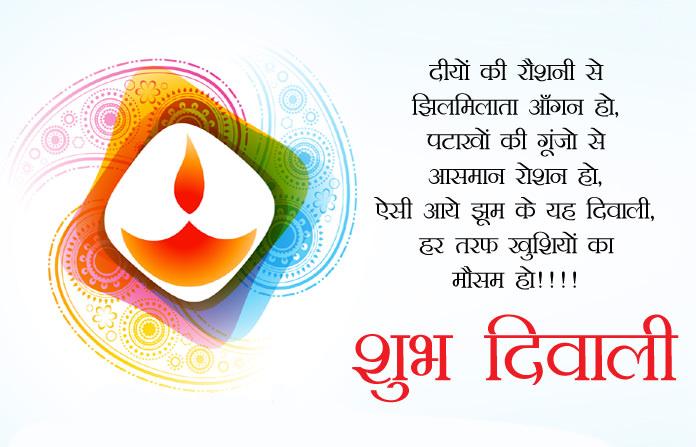 Good Morning with Happy Diwali Whatsapp Status