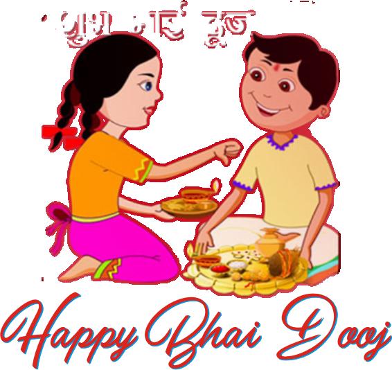 Happy Bhai Dooj Stickers for Whatsapp