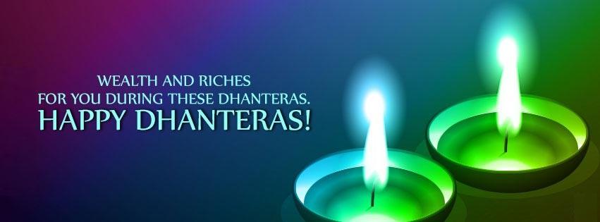Happy Dhanteras Facebook Cover Photos