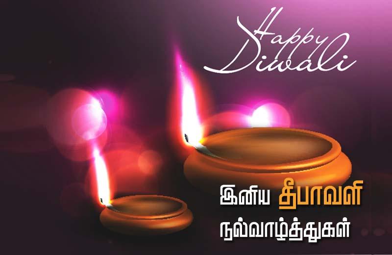 Happy Diwali Images 2021 in Tamil & Telugu fonts