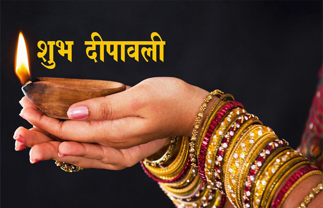 Shubh Diwali Images in Hindi