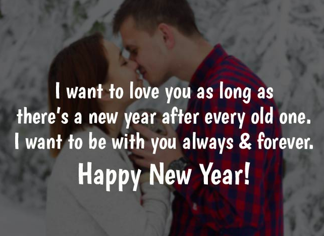 Happy New Year 2020 Images for Crush & Fiance