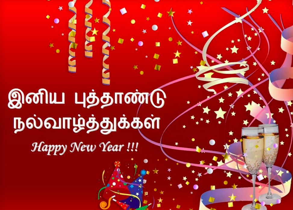 Happy New Year 2019 Messages & SMS in Tamil & Telugu fonts
