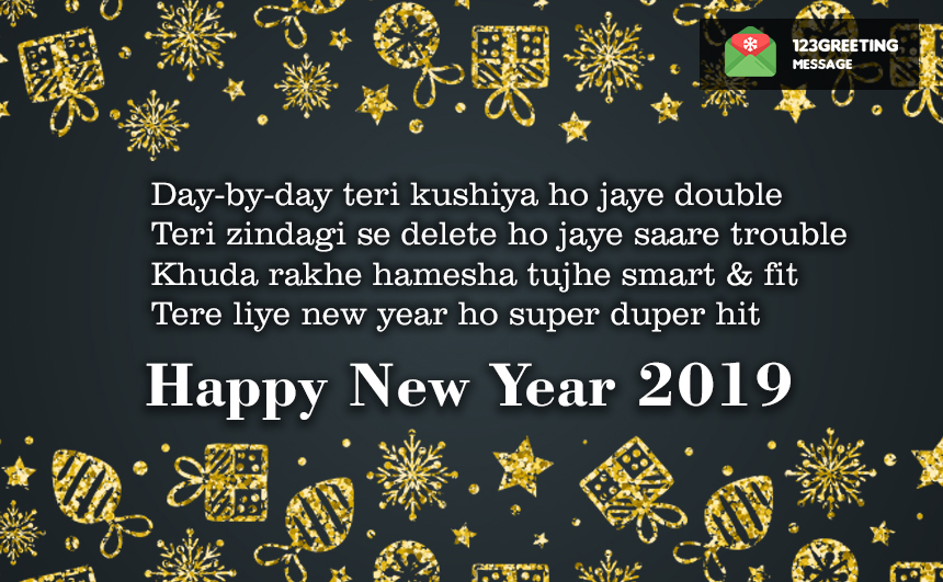 Happy New Year 2019 Shayari for GF & BF