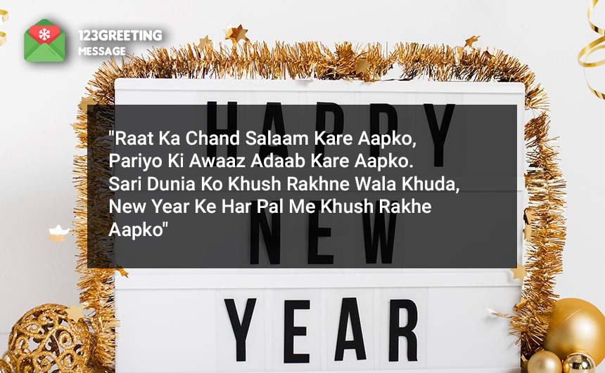 Happy New Year Shayari 2020 For Bf Gf Lovers Wife