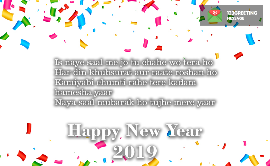 New Year 2019 Shayari for Lovers in Hindi