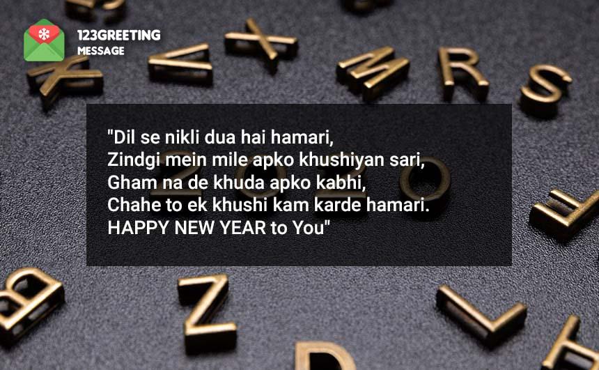 New Year 2020 My Love Shayari
