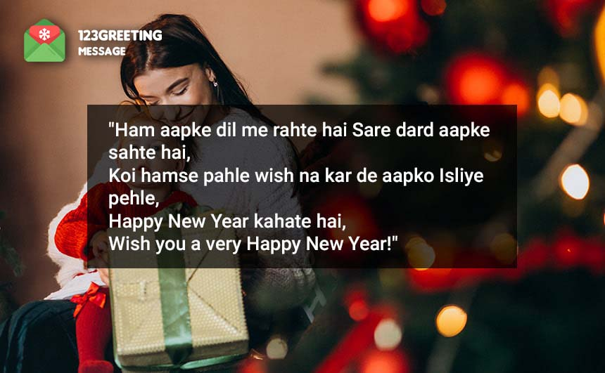 New Year 2020 Shayari for Boyfriend & Girlfriend
