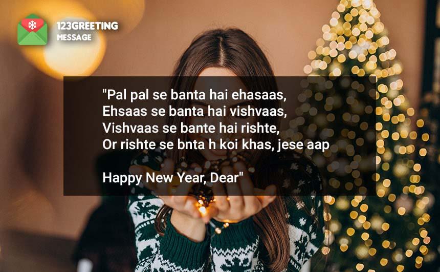 New Year 2020 Shayari for Lover