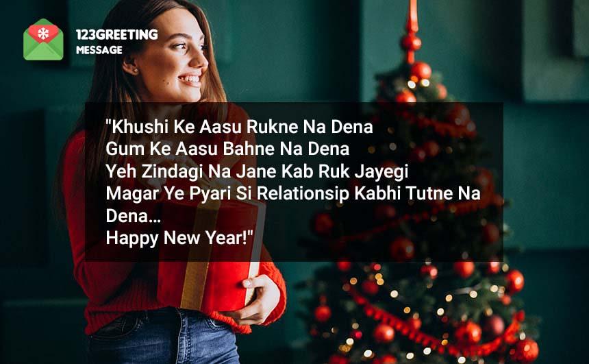New Year Shayari for Wife & Husband