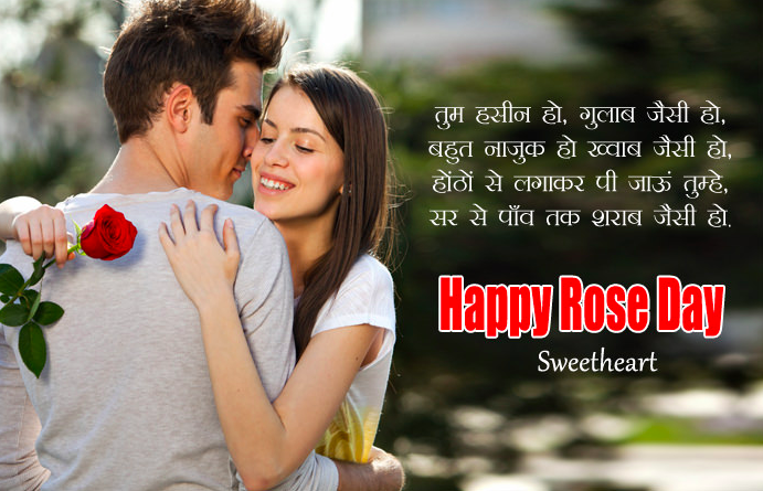 Happy Rose Day 2019 Wishes for Boyfriend & Girlfriend