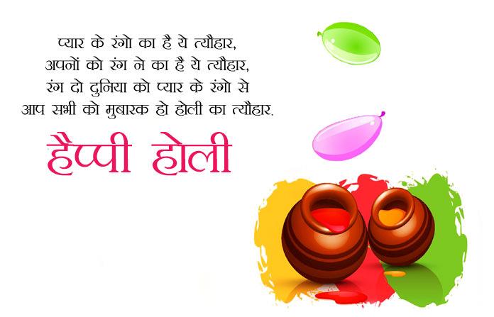 Happy Dhuleti Poems