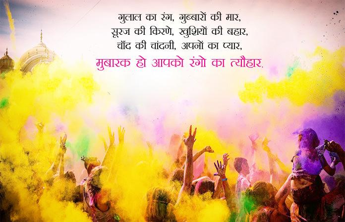 Happy Dhuleti Shayari