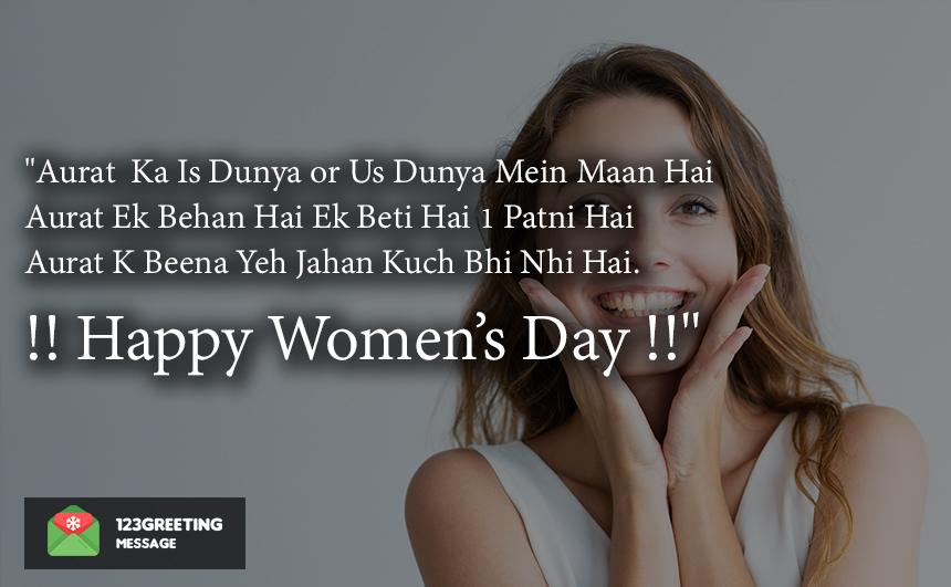 Happy Women's Day Poems