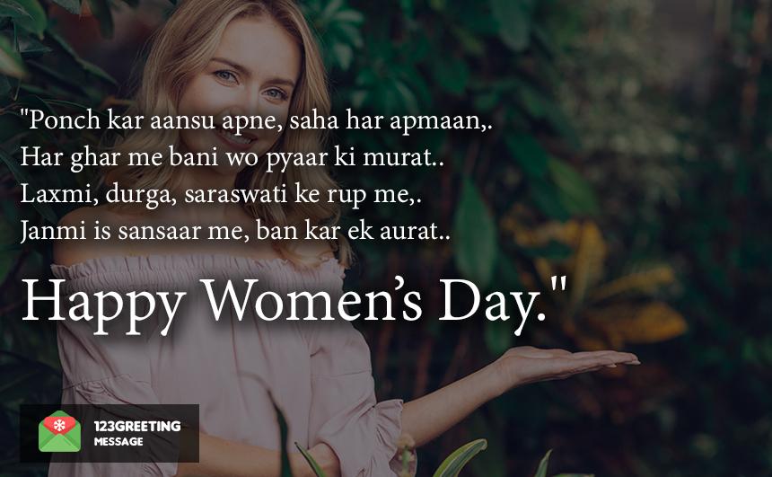 International Women's Day Shayari