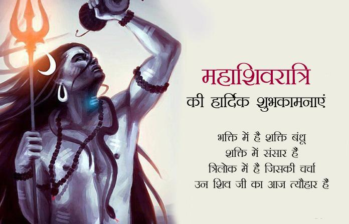 Mahashivratri Photos