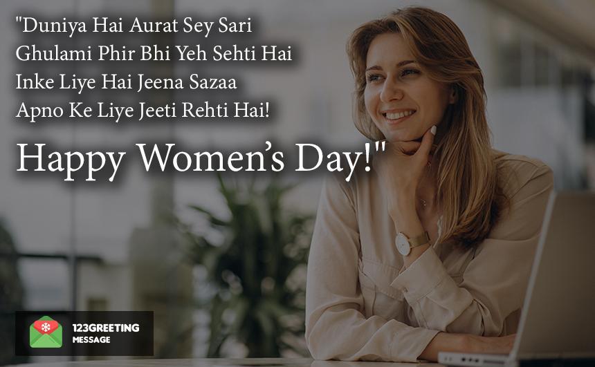 Women's Day Shayari