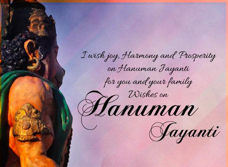 Hanuman Jayanti 2019 Images