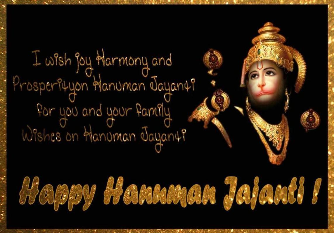 Hanuman Jayanti Whatsapp Status