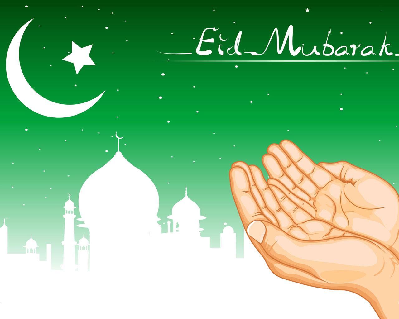 Eid Mubarak DP