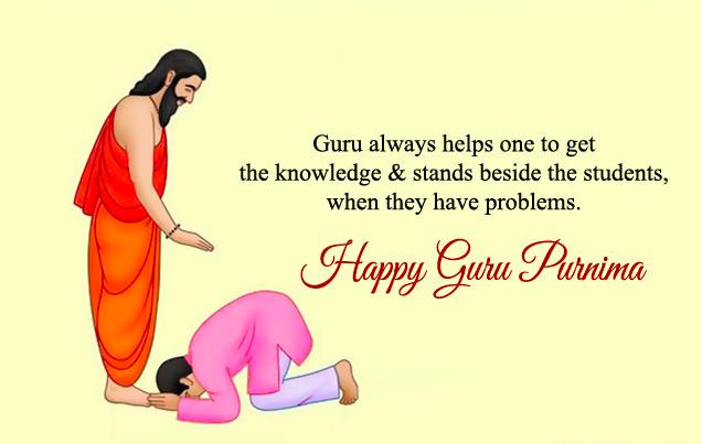 Guru Purnima Poems