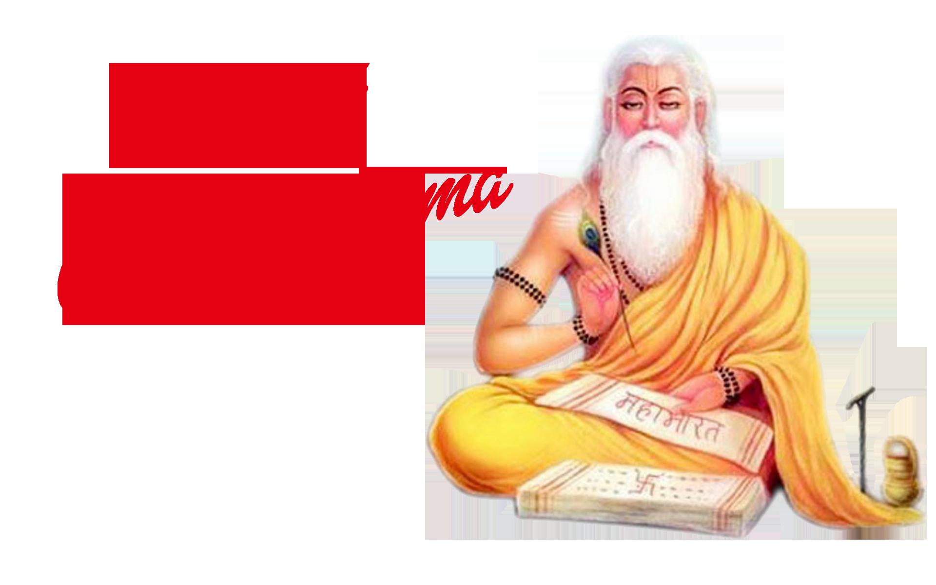 Guru Purnima Whatsapp Stickers