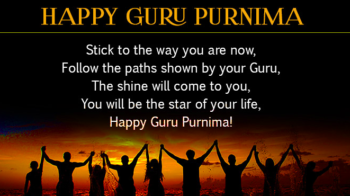 Guru Purnima Wishes