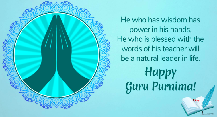 Guru Purnima 2019 Images