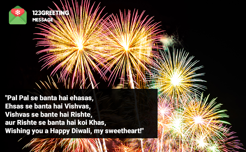 Happy Diwali Shayari for Lovers