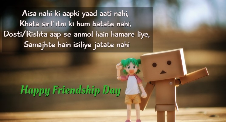 Friendship Day Poems