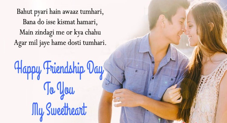 Friendship Day Shayari for BF & GF