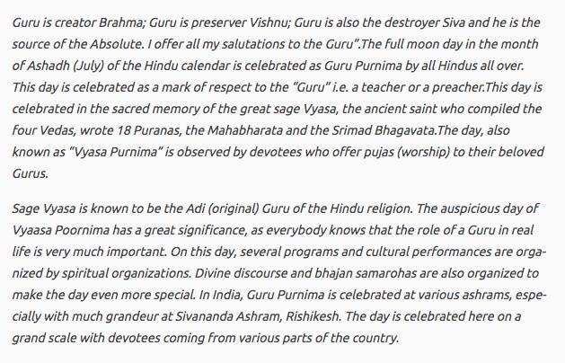 Guru Purnima Essay pdf