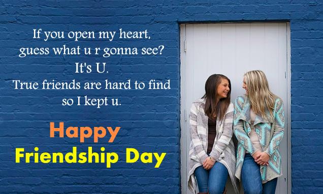 Happy Friendship Day Short Status