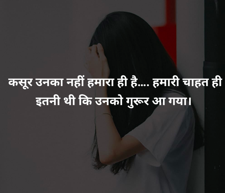 sad dp for girl