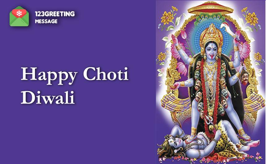 Choti Diwali 2019