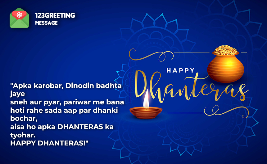 Happy {Dhantrayodashi}* Dhanteras Wishes, Messages, SMS