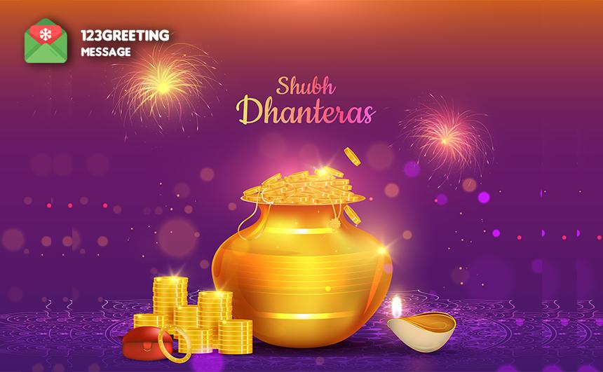 Happy Dhanteras Images HD