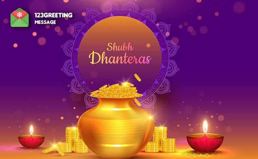 Happy Dhanteras Photo Gallery