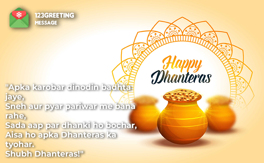 Happy Dhanteras Shayari for lovers