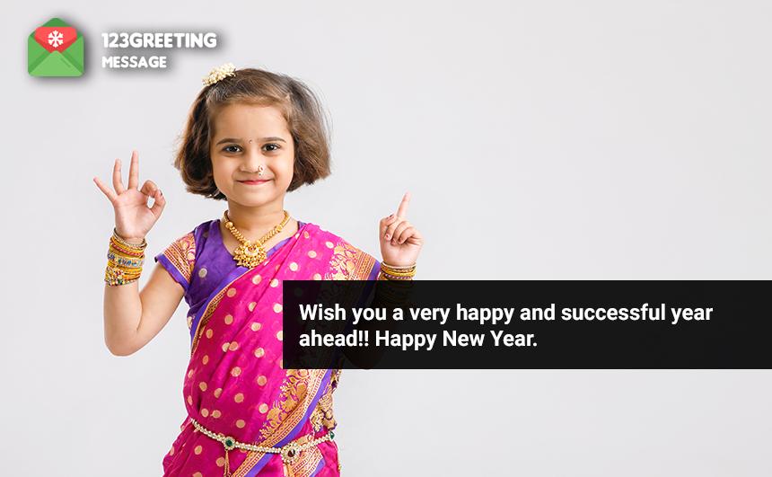 Saal Mubarak Wishes