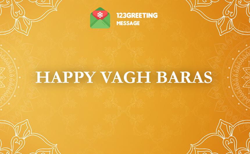 Vagh Baras 2019 Images