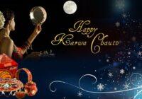 Karwa Chauth Images